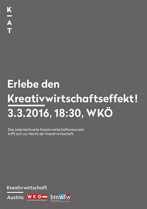Cover Einladung Nacht der Kreativwirtschaft