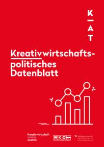 8KWB-Datenblatt-Cover-300g